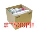 500_tebura.jpg