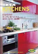 kitchen07.jpg