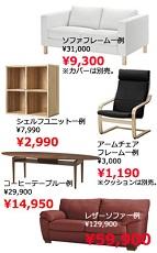 renew_sale1.jpg