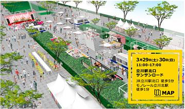 tachi-streetp.jpg