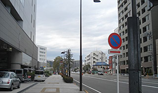 tachi_acc5.jpg